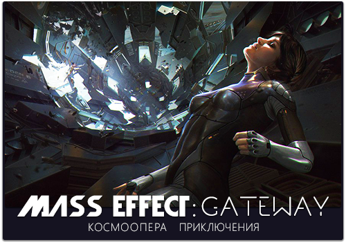 http://gateway.f-rpg.ru/files/0017/6a/d6/32391.png